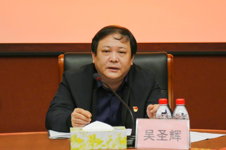 权威发布:吴圣辉当选佛山亚博APP照明董事长、雷自合担任佛山亚博APP照明总经理