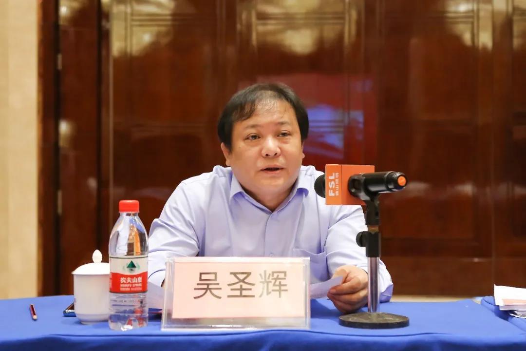 聚力赋能·谋远共赢!2020年佛山亚博APP照明广东大区经销商战略研讨会圆满召开